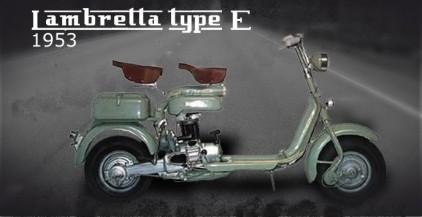 125 Type E